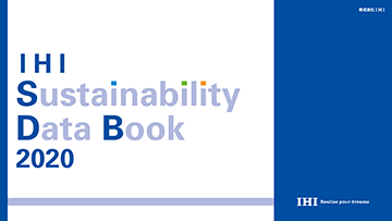 IHI SUSTAINABILITY DATA BOOK 2020