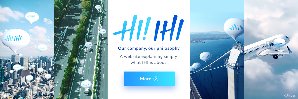 IHI Corporation