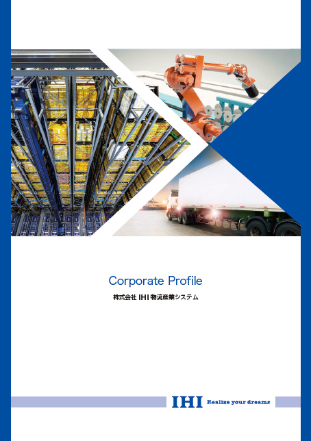 Company Profile of Group Companies Download Documents IHI Corporation