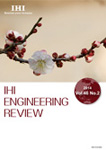 IHI ENGINEERING REVIEW 2014 Vol.46 No.2