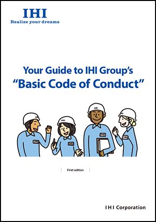 Basic Code of Conduct Guidelines