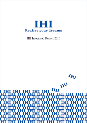 IHI Integrated Report 2015