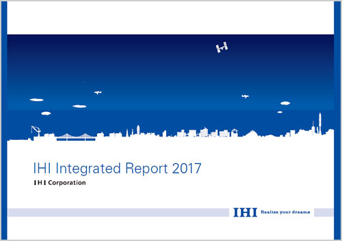 IHI Integrated Report 2017