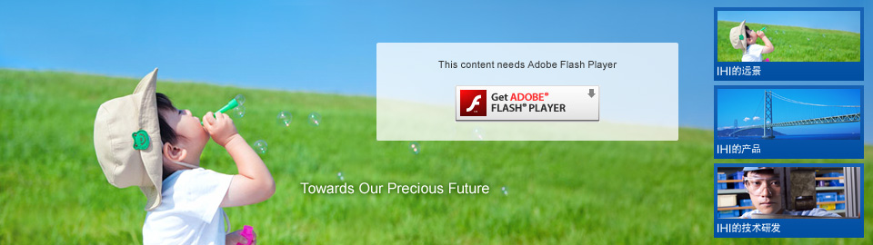 This content needs Adobe Flash Player.