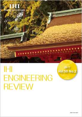 IHI ENGINEERING REVIEW Vol.50 No.2